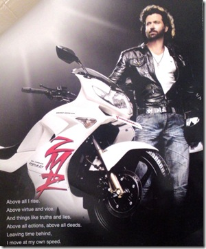 New_Hero_Honda_Karizma_ZMR_210909_112