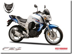 yamaha_fzs_limited_edition_big_1