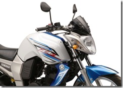 yamaha_fzs_limited_edition_big_3