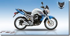 yamaha_fzs_limited_edition_big_4