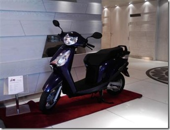 Honda new Aviator has launched