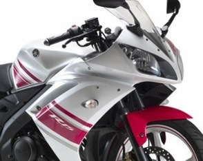 Yamaha_R15_Special_Edition
