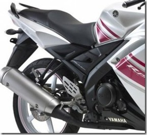 YamahaR15_Special_Edition